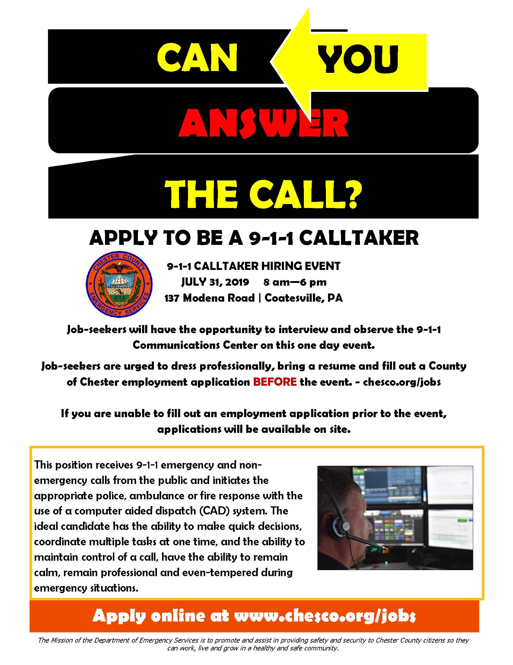 911 recruitment